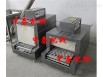 远红外热收缩包装机