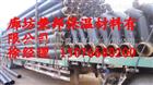 复合型聚氨酯钢套钢复合直埋外护管
