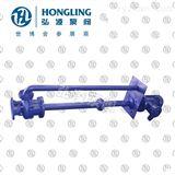 供应YWJ50-10-10液下泵,上海液下泵,化工液下泵,液下式排污泵