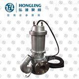 供应25QWP8-22-1.1排污泵,立式排污泵,不锈钢排污泵,防爆潜水泵