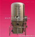智阳GFG系列高效沸腾干燥机厂家