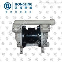 供應QBY-25隔膜泵,生產工程塑料泵,塑料隔膜泵,氣動隔膜泵