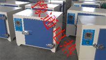 电热恒温烘箱厂家供应优质电热恒温烘箱价格合理