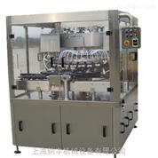 NFHZ-150回轉式洗瓶機