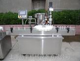 NFPW5-50-喷雾剂灌装旋盖机报价