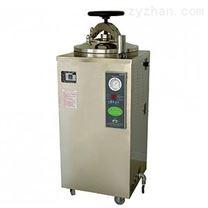 全自動高壓蒸汽滅菌鍋