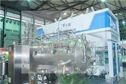 多功能玉米浆低温带式干燥机