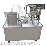 NFKFY-4-10-20ml口服液灌装轧盖机