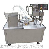 NFKFY-4-10-20ml口服液灌裝軋蓋機