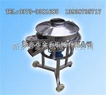 振動篩生產廠家|不銹鋼過濾篩|不銹鋼高頻振動篩