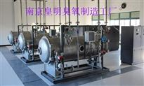 大型水处理臭氧发生器