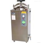 上海博迅YXQ-LS-50SII高壓滅菌鍋/全自動下排氣