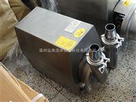 ZXB系列衛生級自吸泵產品簡介