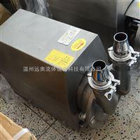 ZXB系列卫生级自吸泵产品简介