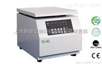 潞城市TD-RZ台式乳脂离心机
