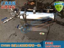 WK220帶泵一體硅藻土,黃酒,葡萄酒硅藻土過濾機