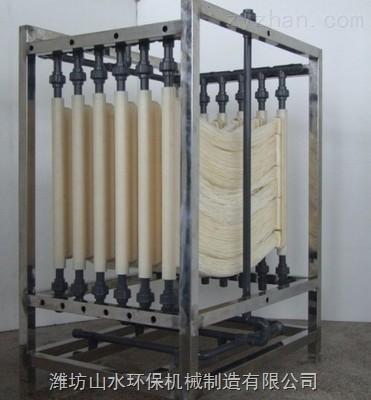 北京杏林制药一体化膜生物反应器废水处理设备技术说明