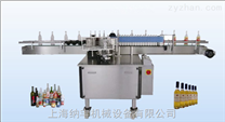 NFJHT-500型全自动浆糊贴标机