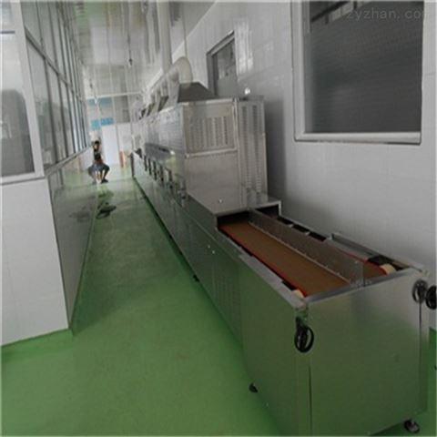 荞麦微波烘干灭菌设备