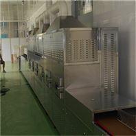 粉体材料微波干燥设备