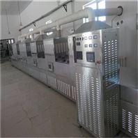 農副產品微波烘干滅菌設備