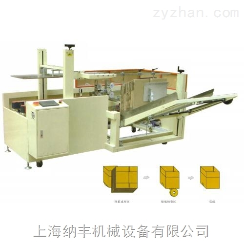 NFKX-240型立式开箱机