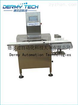 【品质保证】药品食品机械设备 包装设备重量分选秤