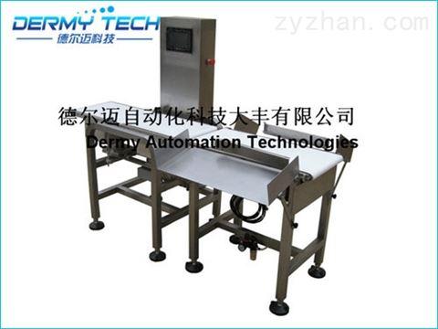 【品質保證】藥品食品機械設備 包裝設備重量分選秤