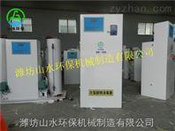 绍兴次氯酸钠发生器供应标准型