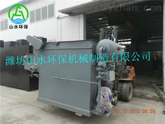 青陽縣溶氣氣浮機無化學廢液排放