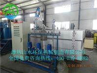 牡丹江三厢一体全自动加药装置厂家指导安装