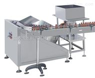 LP-200LP系列全自动理瓶机