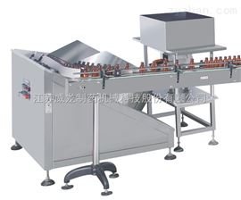 LP-200全自動理瓶機