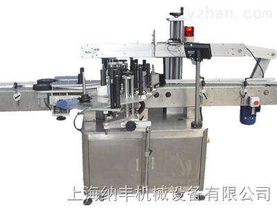 NFTB-120-全自动双面贴标机厂家