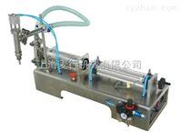 卧式气动单头液体灌装机