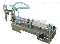 臥式氣動單頭液體灌裝機