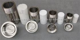 KH-200ml水热合成反应釜——巩义予华