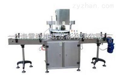 上海自动封罐机厂家