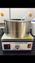 购买集热式磁力搅拌器选择巩义予华仪器