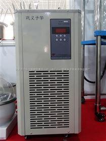 巩义市予华仪器低温冷却液循环泵