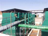 韩城重力式一体化净水设备可靠性能好