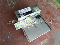 MH-DSJ1002016年上海纸张点数机|说明书点数机|卡片点数计数机