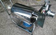 卫生防爆自吸泵/移动式