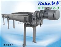 南京WLS型无轴螺旋输送机