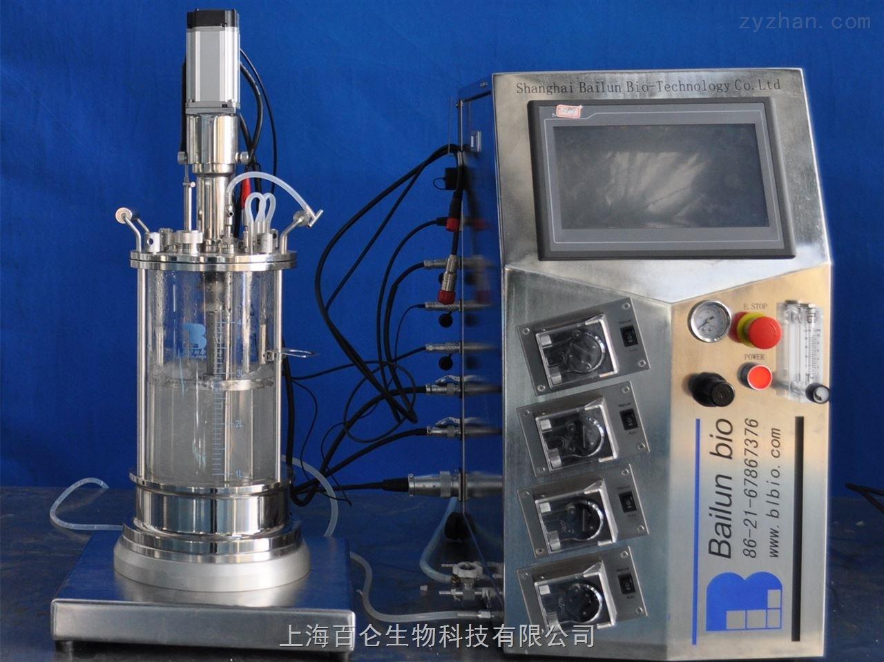 5升机械搅拌离位灭菌玻璃发酵罐