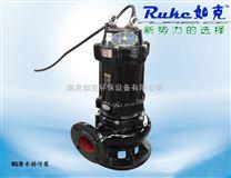 南京粪池切割排污泵价格
