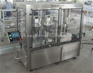 FG2/1系列粉劑灌裝機