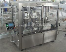 FG2/1系列粉剂灌装机