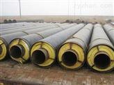 直埋管河北钢套钢蒸汽保温管热网工程用预制保温管道塑套钢保温管保温直埋管