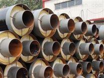 钢套钢蒸汽保温钢管硅酸钙蒸汽泡沫保温管热水直埋管塑套钢热力直埋管保温直埋管
